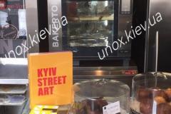 пекарская-печь-Унокс