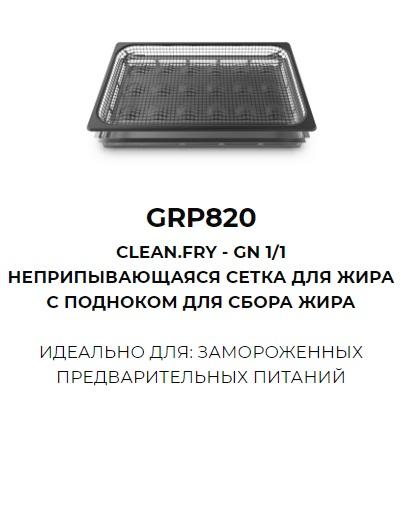 GRP820