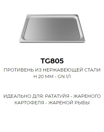 TG805
