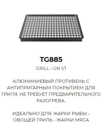 TG885