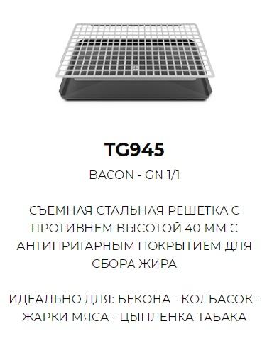 TG945