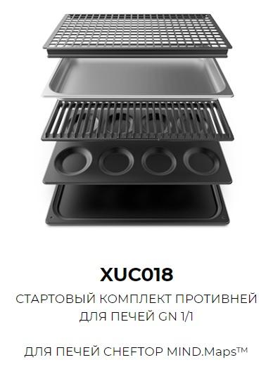 XUC018